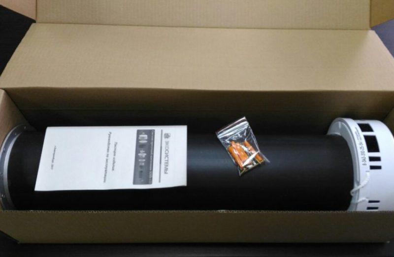 Приточный вентиляционный клапан КИВ-125